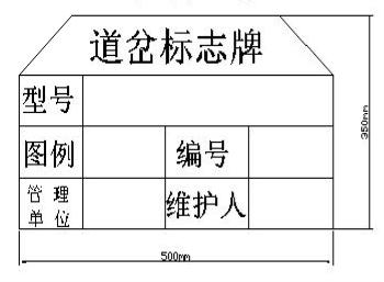 避难硐室管理牌板_井下各专业各类标识牌板使用标准-中国煤矿安全生产网