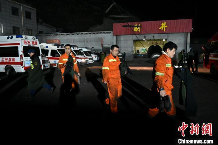 2019年11月18日,山西平遥二亩沟煤矿发生瓦斯爆炸事故,15人遇难