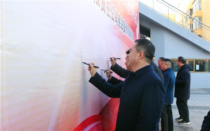 """王玉宝在""""宪法宣传周""""启动仪式上要求:崇法、学法、守法、护法、用法"""
