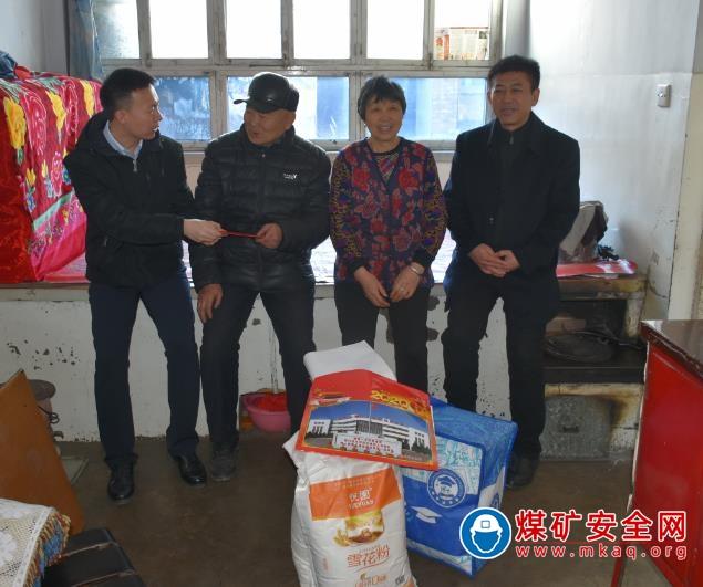 王坪煤电公司 新春送祝福 慰问暖人心