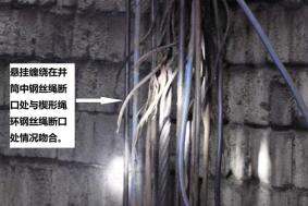 F:\9.23江西丰城市董家镇平安煤矿事故分析\IMG_2187 - 副本.JPG