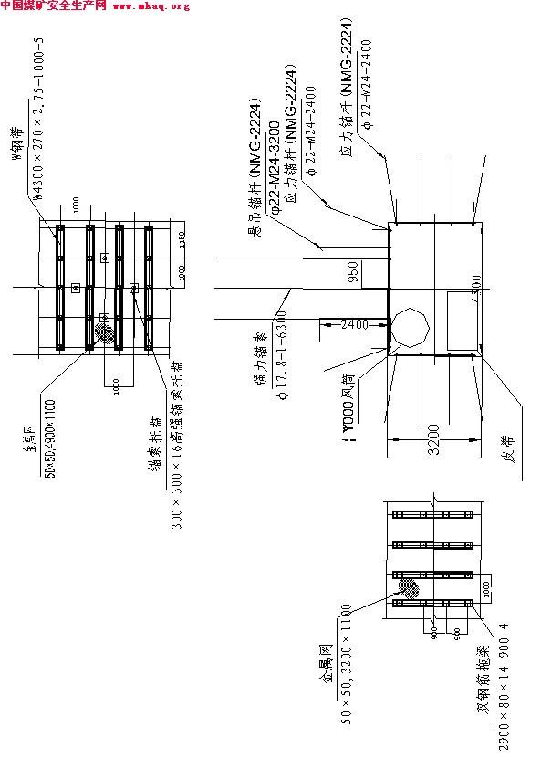 根据施工用图纸及实地测量,由地测科给定巷道的中腰线,施工时严格按中腰线施工。 第四节 巷道支护 第一节 临时支护方式 采用金属前探梁作为临时支护,前探梁为两根4.5m长的3寸钢管,在每根前探梁前端增加一套折叠梁,该梁正常工作状态为垂直使用,上面有3组T型钢筋挂钩。折叠梁不使用时,可以折回用专用护链水平固定在前探梁上,用4套特制钢卡吊挂在前探梁上均匀布置于工作面。A、综掘机割煤后,退机一米,掘进机置于巷道中央,掘进机炮头落地放置,切断机组电源,隔离开关手把置于零位,闭锁机组本身及二运机尾拉线停止按钮,B、在