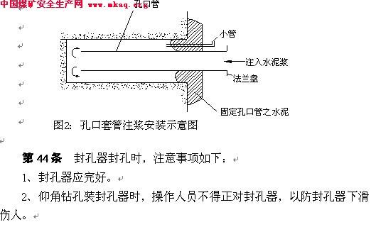 管钳使用方法步骤图