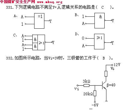 矿业学院 考试试题 机械电气 正文内容  测得三极管电路三个电位如图