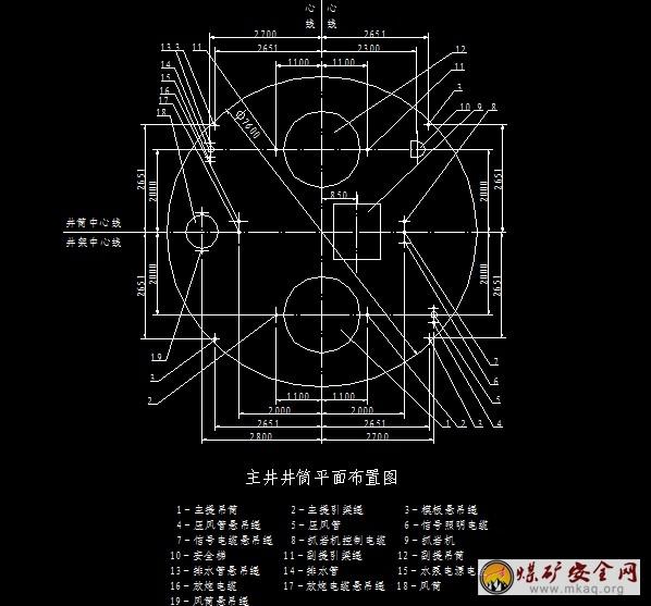 电路 电路图 电子 原理图 598_557