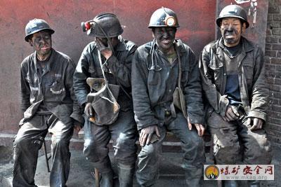 煤矿工人的真实写照 组图