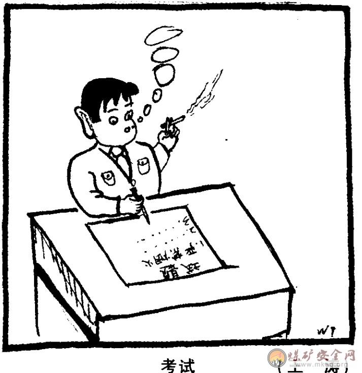 v图片王涛漫画作品漫画图片图片大全手女生图片图片