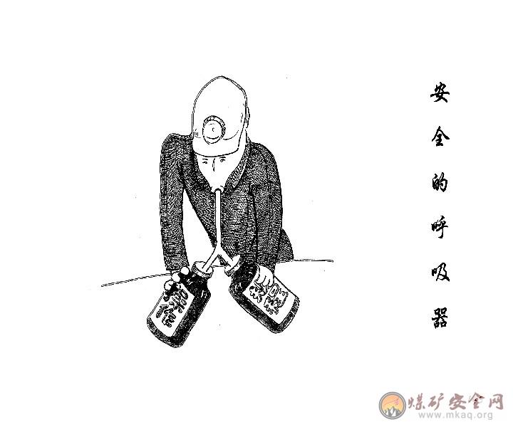 人体呼吸示意图卡通