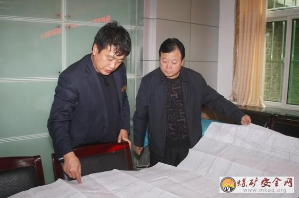 陕西省瓦斯防治能力评估小组深入下石节煤矿检查指导工作