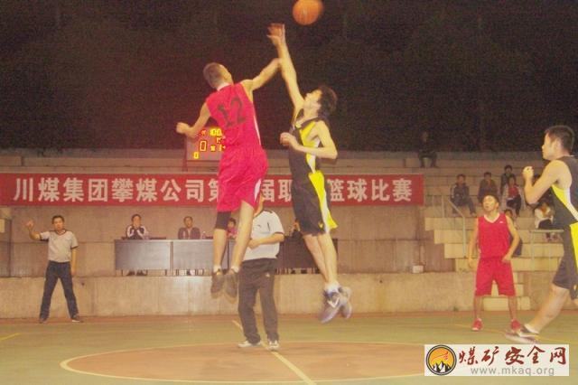 攀煤公司第三届职工男子篮球圆满闭幕