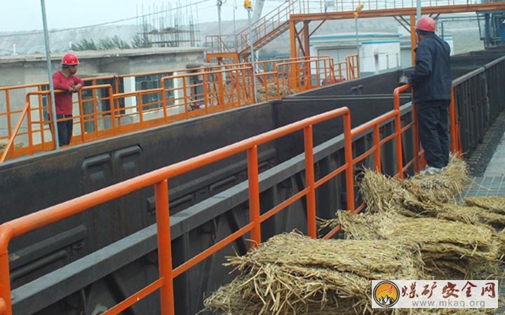平庄煤业_元露选煤厂打造本质安全型厂区_中国煤矿安全生产网