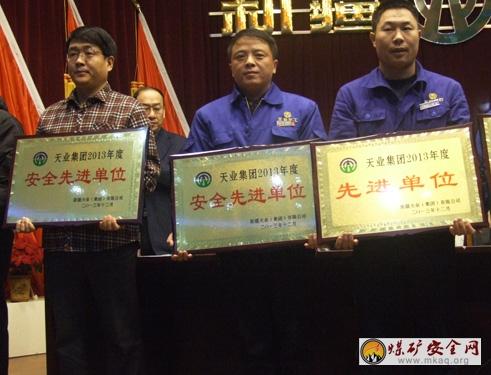 上海11选5基本走势图 3