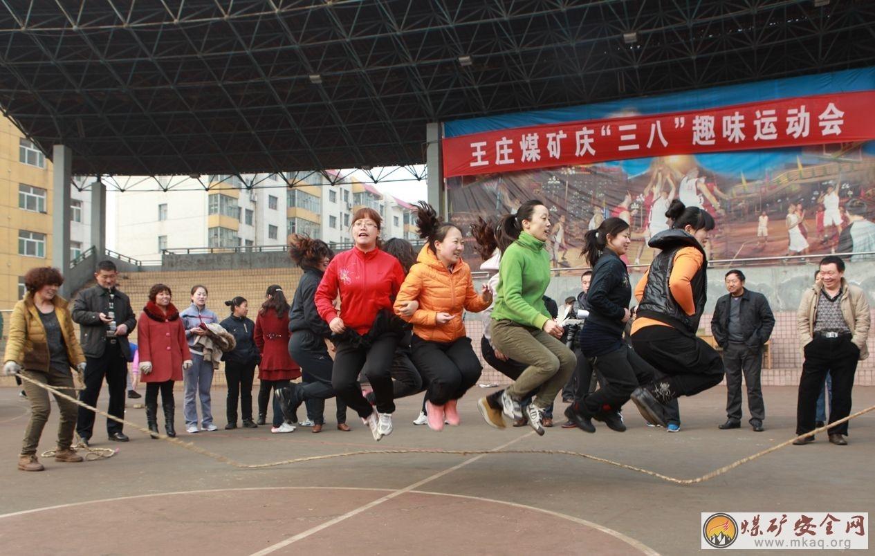 潞安王庄煤矿举办庆祝