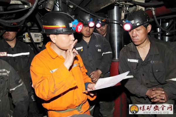 ... 煤矿改变培训方式加强电工培训-中国煤矿安全生产网