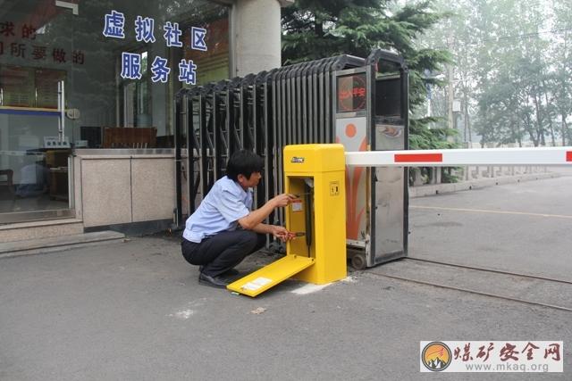 唐口煤业:加强门卫管理 安设起落杆