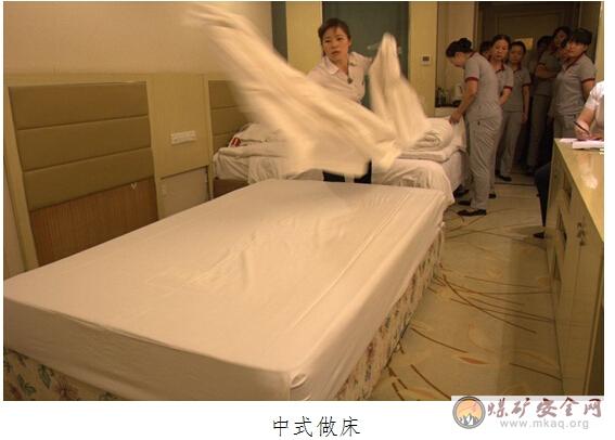"""""""中式做床""""和&ldquo"""