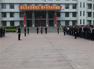 潞宁公司举行2016年安全生产…