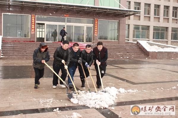 关干部员工开展义务扫雪活动图片
