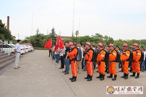 新光集团微山昭阳煤矿举行突水紧急撤人演练