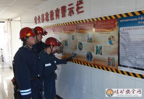"""陕北矿业韩家湾煤炭公司:""""安全生产月""""里忙些啥"""