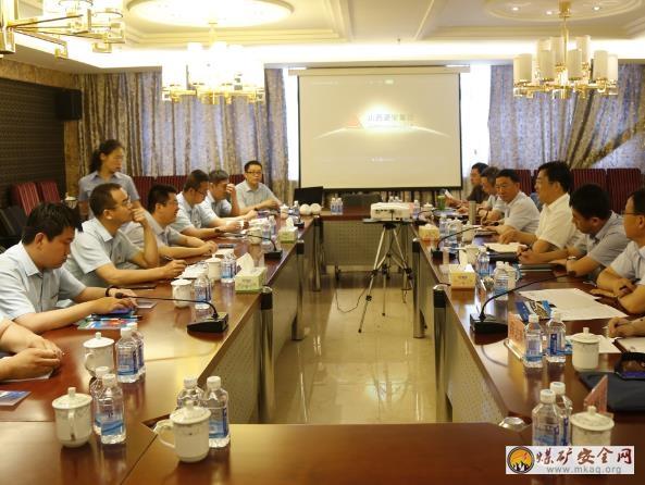 省煤矿安全监察局对潞宁煤业全国安全文化建设示范企业创建情况进行检查指导