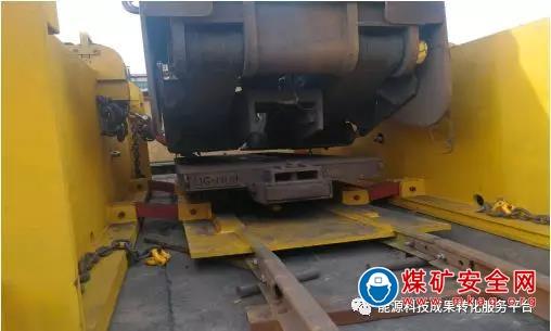 薄煤层综采工作面重型起重机