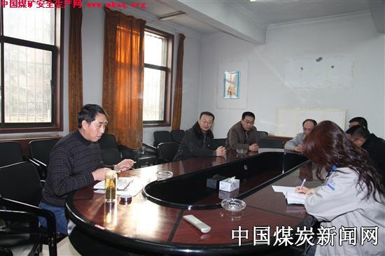 云顶娱乐成官方网站 2