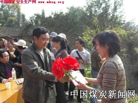 永利集团官方网站 3