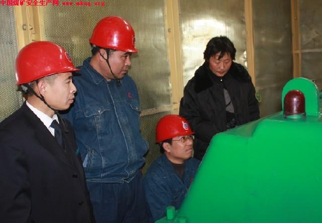 田陈煤矿富源公司加强设备巡查保证安全运行