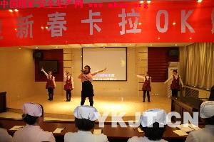 兴隆庄矿医院职工同唱和谐曲
