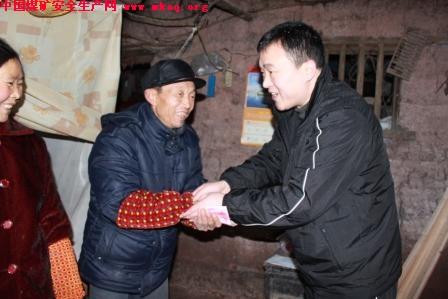 荣昌煤炭工业局送温暖到农户