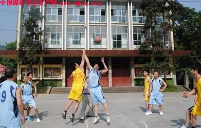祝上划川煤一周年篮球比赛
