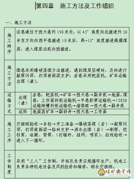 双笙 简谱 幼儿园中班