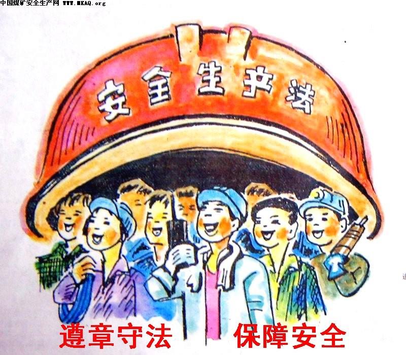 安全漫画图片_…搞笑的食品安全漫画_中华论坛_中华网论坛