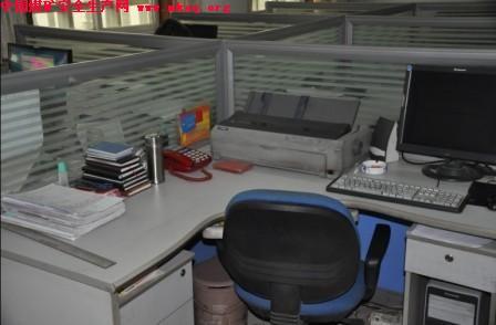 铜川矿业玉华煤矿试点推行办公室定置管理图片